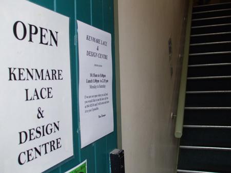Kenmare Lace & Design Centre entrance